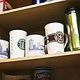 Starbuckscups